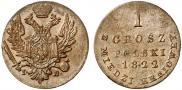 Монета 1 грош 1822 года, Z MIEDZI KRAIOWEY, Медь