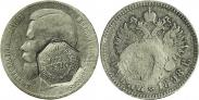 Монета 1 рубль 1898 года, , Серебро
