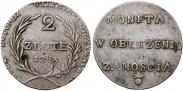 Монета 2 злотых 1813 года, , Серебро