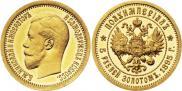 Монета Полуимпериал - 5 рублей  1896 года, , Золото