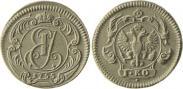 Монета 1 копейка 1755 года, Вензель Елизаветы. Пробная, Медь