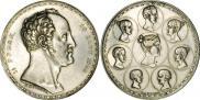 Монета 1,5 рубля - 10 злотых 1835 года, Семейный, Серебро