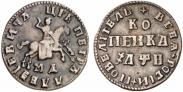 Монета 1 копейка 1714 года, , Медь