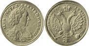 Монета 1 рубль 1710 года, Пробный, Серебро