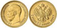 Монета 7,5 рублей 1897 года, , Золото