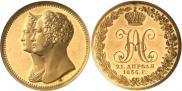 Монета Медаль 1836 года, В память 10-летия коронации Николая 1, Золото