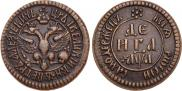 Монета Денга 1701 года, , Медь