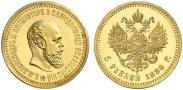 Монета 5 рублей 1886 года, Гладкий гурт. Пробные, Золото