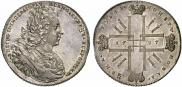 Монета 1 rouble 1727 года, Monogram on the reverse. Pattern, Silver
