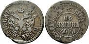 Монета Полушка 1701 года, , Медь