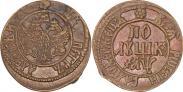 Монета Полушка 1700 года, , Медь