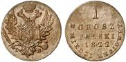 Монета 1 грош 1824 года, Z MIEDZI KRAIOWEY, Медь