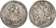 Монета 1 рубль 1727 года, Высокая прическа, Серебро