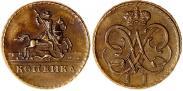 Монета 1 kopeck 1727 года, With monogram. Pattern, Copper