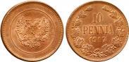 Монета 10 пенни 1917 года, , Медь