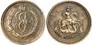 Монета 2 копейки 1780 года, Пробные, Медь