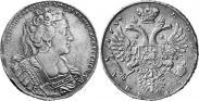 Монета 1 рубль 1730 года, Большая голова. Пробный, Серебро