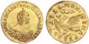 Монета 1 рубль 1756 года, Орел в облаках. Пробный, Золото