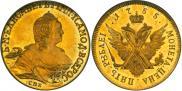 Монета 5 рублей 1755 года, Пробные, Золото