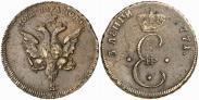 Монета Пара - 3 денги 1771 года, Большой орел, Бронза