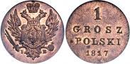 Монета 1 грош 1822 года, , Медь