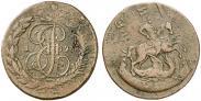 Монета 2 копейки 1793 года, Павловский перечекан, Медь
