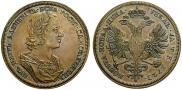 Монета 1 rouble 1723 года, Pattern, Copper
