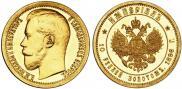 Монета Империал - 10 рублей 1897 года, , Золото