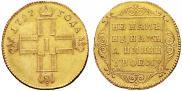 Монета 1 червонец 1797 года, , Золото