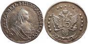 Монета 15 копеек 1760 года, Пробные, Серебро