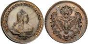Монета 1 копейка 1755 года, Портрет Елизаветы. Пробная, Медь