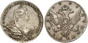 Монета 1 рубль 1737 года, Работы Гедлингера, Серебро