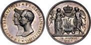 Монета Медаль 1841 года, В память бракосочетания наследника престола, Медь