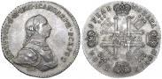 Монета 1 рубль 1762 года, Монограмма на реверсе. Пробный, Серебро