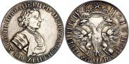 Монета Полуполтинник 1702 года, Тип 1705 года, Серебро