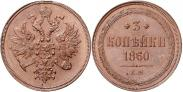 Монета 3 копейки 1859 года, Тип 1860-1867, Медь