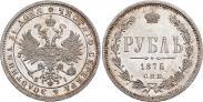 Монета 1 рубль 1875 года, , Серебро