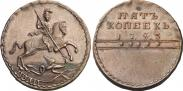 Монета 5 kopecks 1723 года, Pattern, Copper