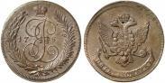 Монета 5 копеек 1780 года, Пробные, Медь