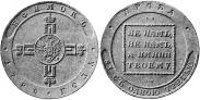 Монета Ефимок 1798 года, Пробный,