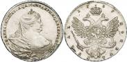 Монета 1 рубль 1737 года, Московский тип, Серебро