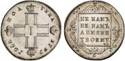Монета Полтина 1797 года, , Серебро