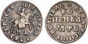 Монета 1 копейка 1710 года, , Медь