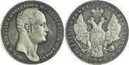 Монета 1 рубль 1845 года, С портретом Императора Николая I работы Я. Рейхеля. Пробный, Серебро