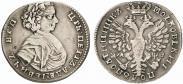 Монета Полуполтинник 1707 года, , Серебро