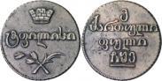 Монета Бисти 1805 года, , Медь