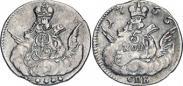 Монета 5 копеек 1756 года, , Серебро