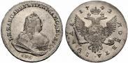 Монета 1 рубль 1754 года, Портрет работы Тимофея Лефкена, Серебро
