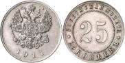 Монета 25 копеек 1911 года, Пробные, Медно-никель