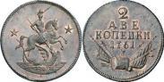 Монета 2 копейки 1761 года, Пробные, Медь